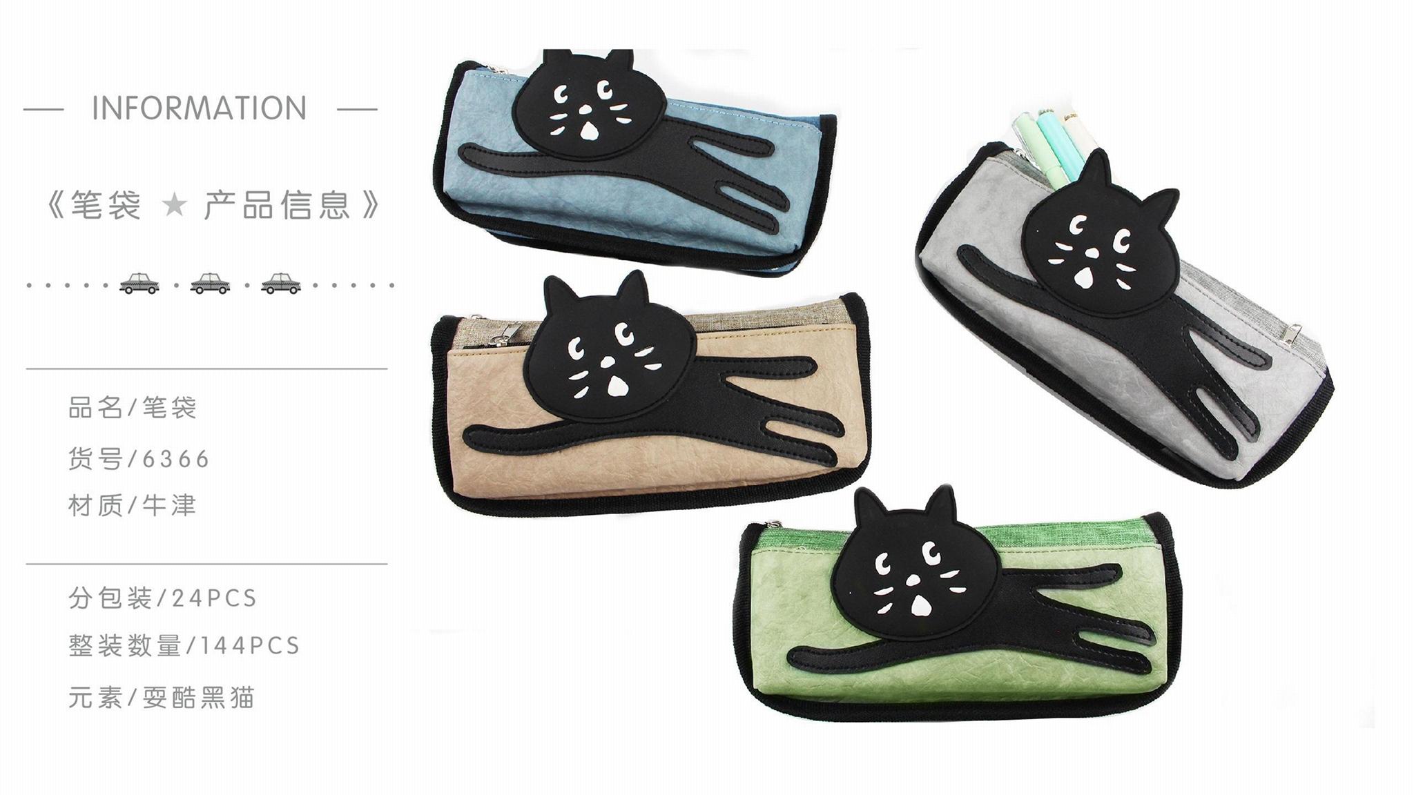 黑猫系列多层小学生笔袋大容量帆布多功能男文具盒 4
