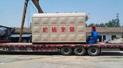 Gas/Oil fired horizontal steam boiler
