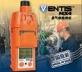 英思科Ventis MX4多氣體檢測儀 3
