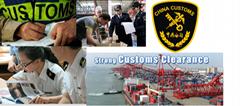 Fedex custom clearance imported Spain garment