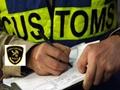 Shenzhen shipping customs clearance