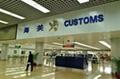Shenzhen shekou port shipping and clearing agent import etching machine 5