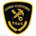 Guangzhou Huangpu port Registration Of Licenses With Custom imported  3