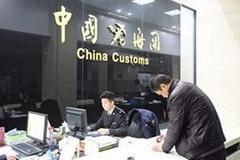 Guangzhou Huangpu port destination customs clearance service Huangpu port
