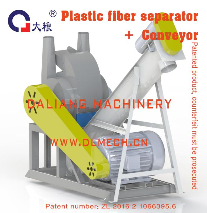 PVC PU Artificial leather recycling separating machine 3