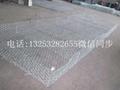 河北絲網生產銷售石籠護墊防滑石