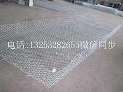 河北絲網生產銷售石籠護墊防滑石籠護墊諾華品牌銷售