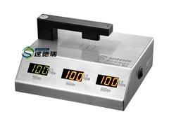 SDR850B,鏡片透過率測試儀