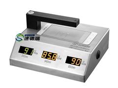 SDR850,鏡片透過率測試儀