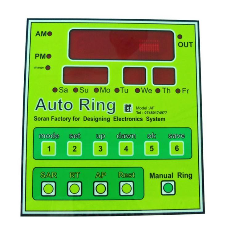 Electrical Membrane Panel Switch Panel Key / Membrane Key Switches 4