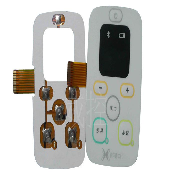 Custom Flexible Membrane Switch with metal domes 5