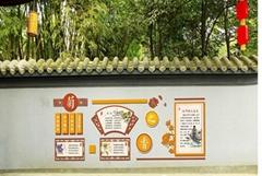 日照形象墙文化墙制作