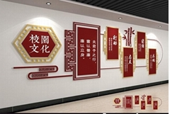 临沂文化墙形象墙制作安装