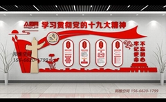 青岛党建文化墙展厅活动室