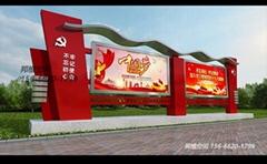 青岛新时代文明实践中心党建文化展厅设计