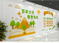 青島校園長廊形象牆文化牆設計製作