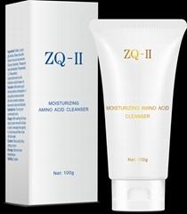 ZQ-II Moisturizing Amino