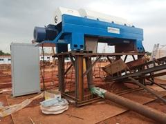 化工行業污水處理設備