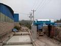 全自動紡織印染行業污水廢水處理設備 1