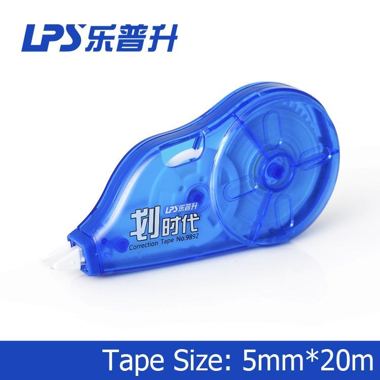 Retro Correction Tape School Error Revision Correction Supplies 5mm*20m Correcti 2