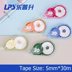 Color Correction Tape 5PCS In One Card Student Colorful Correction Runner NO.905