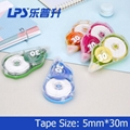 Color Correction Tape 5PCS In One Card Student Colorful Correction Runner NO.905 3