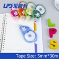 Color Correction Tape 5PCS In One Card Student Colorful Correction Runner NO.905 4