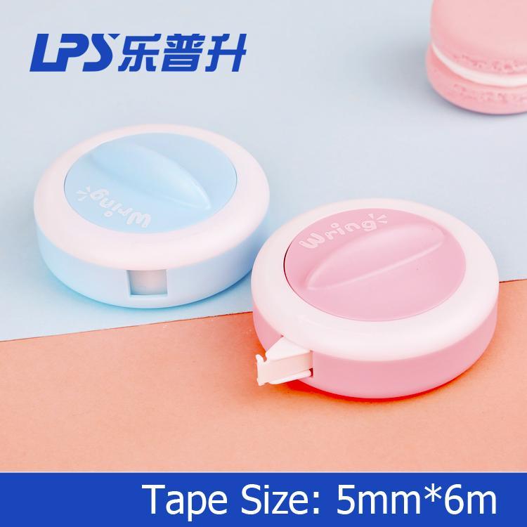 Kawaii Correction Tape Sweet Twister Cute Design Macaroon Color Student 3