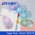 Large Capacity Correction Tape 5 Piece In One Blister Card Big Comfortable Color 4