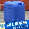 塑料桶 1