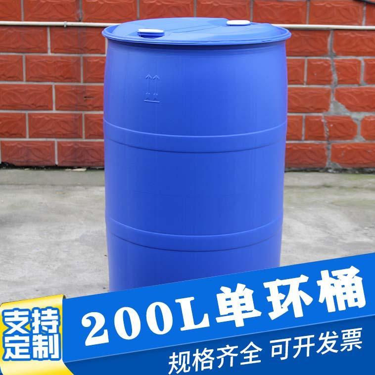 塑料化工桶 1
