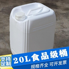 食品級塑料桶