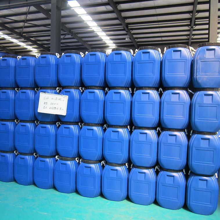 35L塑料桶 1