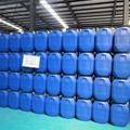 35L塑料桶