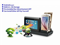 WiFi Android 7'' LCD Table Advertising Player FYD838SD