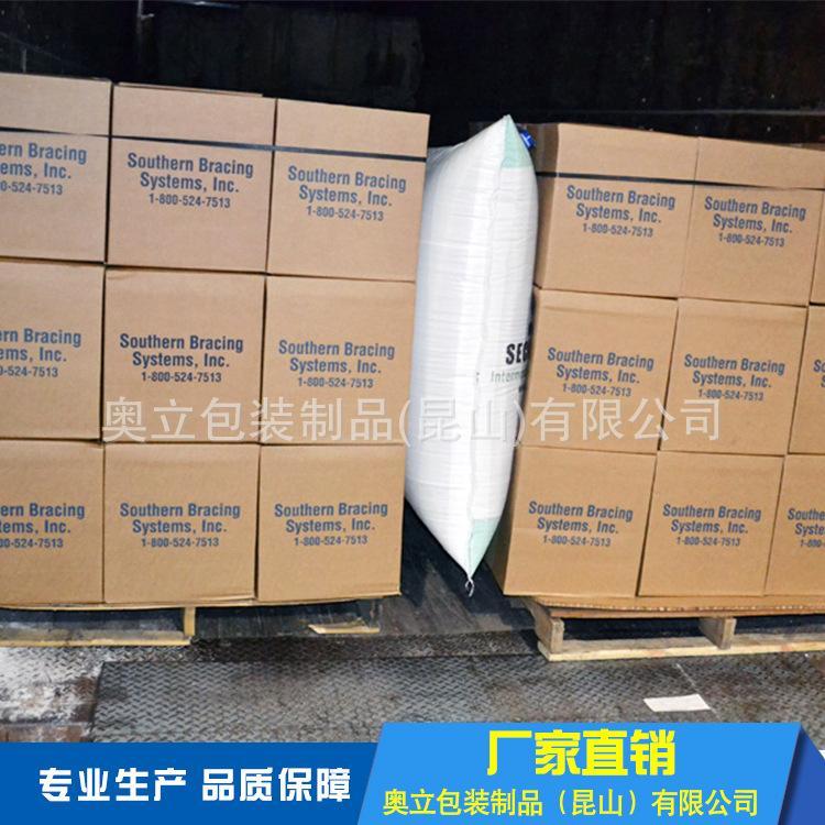 厂家直销集装箱缓冲气袋 1