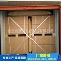 厂家直销集装箱缓冲气袋 2