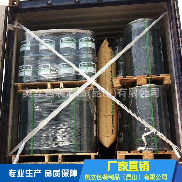 厂家直销集装箱缓冲气袋 4