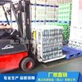 廠家生產HDPE滑動托板