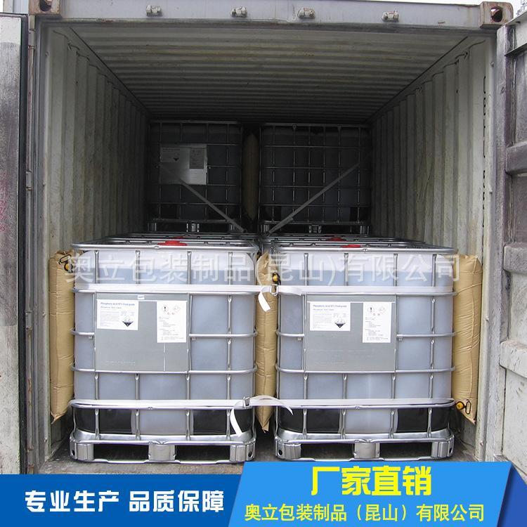 供应1000*2000集装箱填充气纸袋 1