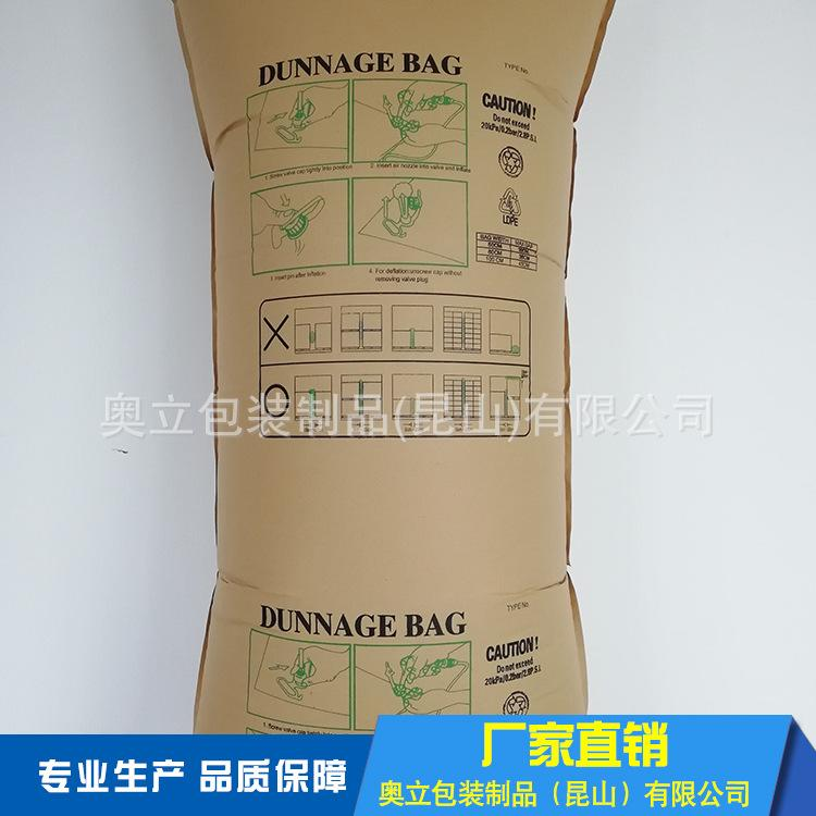 供应1000*2000集装箱填充气纸袋 3