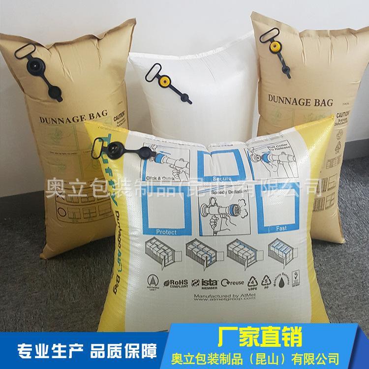 供应1000*2000集装箱填充气纸袋 5