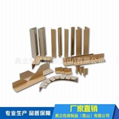 奧立U型紙護角30*30*3防撞擊陶瓷相框常用
