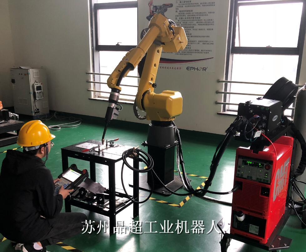 苏州发那科焊接机器人生产厂家品超智能 2