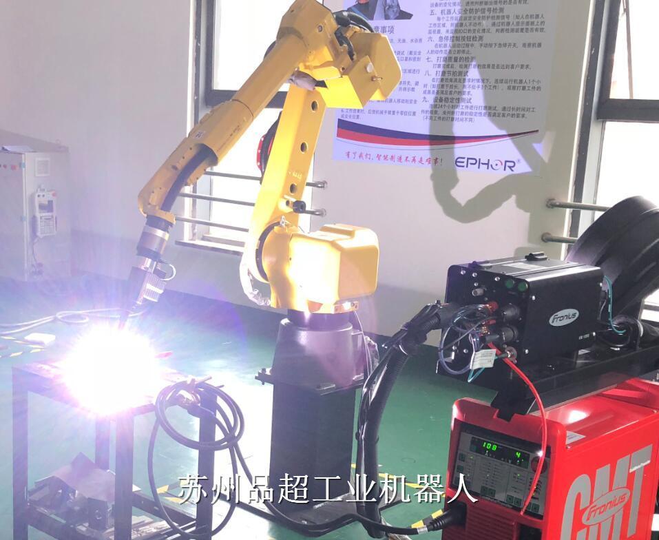 苏州发那科焊接机器人生产厂家品超智能 3