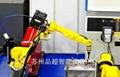 苏州发那科焊接机器人生产厂家品超智能 5