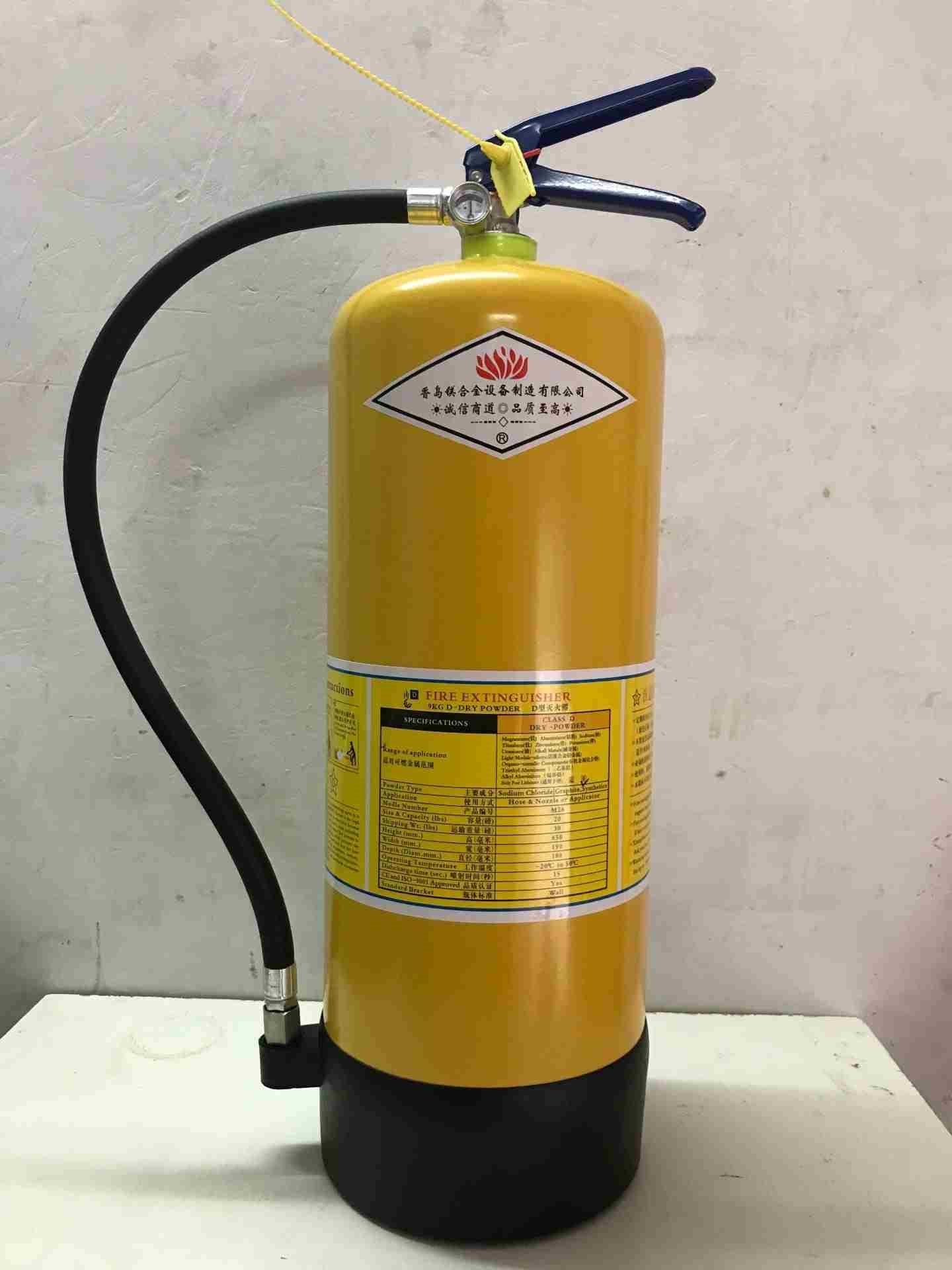 D類金屬滅火器8KG鎂鋰鈦粉屑火災安防 1