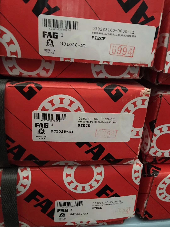 FAG bearing stock list HS71903-C-T-P4S (China Trading Company