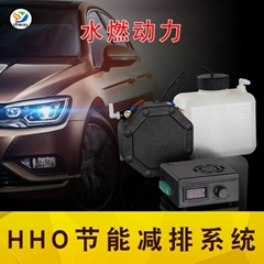 水燃动力HHO氢气发生器水燃料节能减排