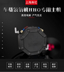 水燃动力HHO氢氧机降氮氧黑烟发生器提升动力节能减排氢气电解池